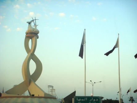 Orry Roundabout