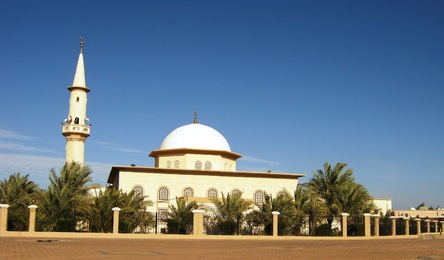 Mosque of Tranquility